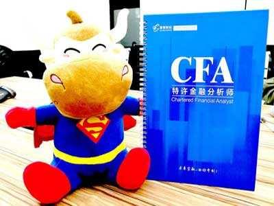 CFA视频课程
