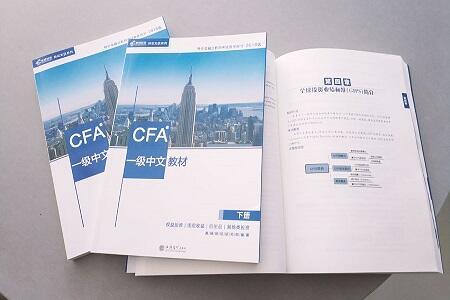 2021年CFA资料下载,2021年CFA资料电子版