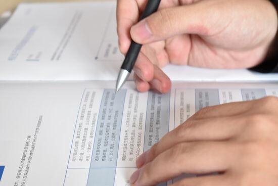 考CFA能去券商做分析师吗?CFA报名条件有哪些?