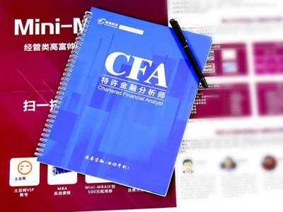 2021年CFA二级考几次?考什么?