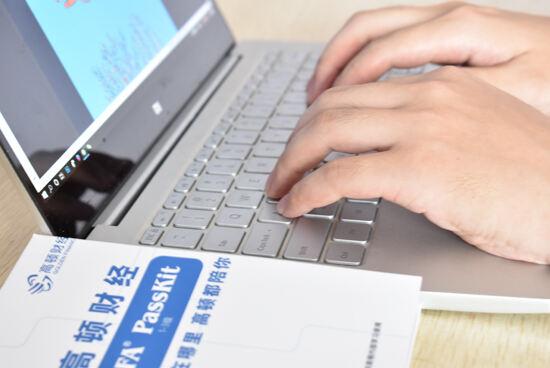 注意:2021年8月CFA考试报名将于2021年5月4日截止!